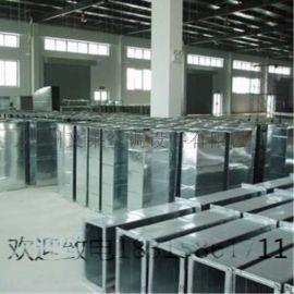 供应镀锌钢板风管 角铁法兰风管 厨房排油烟风管**产品