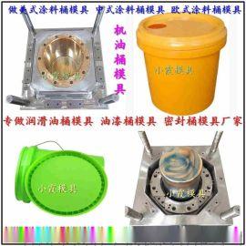 中国注塑模具加工30公斤20公斤塑料桶模具设计加工