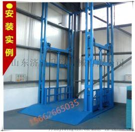 导轨式液压升降货梯厂房装卸货物平台