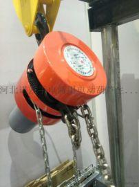 手动电动两用环链电动葫芦选择方法-正确使用两用群吊电动葫芦