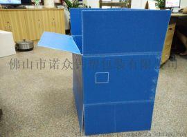 佛山市南海区塑胶钙塑箱包装的生产工艺