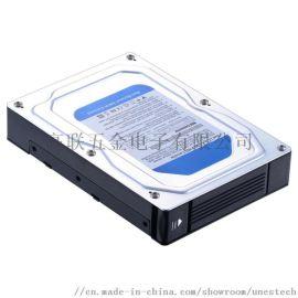 2.5寸转3.5寸SATA3内置磁盘阵列硬盘抽取盒