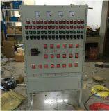 5.5KW防爆變頻器控制箱