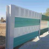 长沙金属百叶声屏障性能,金森铁路金属铝板声屏障
