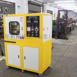 XH-406B西实验室高校平板硫化机、50T压片机