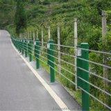 景区缆索护栏加工,河道缆索护栏,道路缆索护栏属性