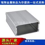 led防水散熱電源盒鋁殼逆變器鋁外殼加工定製廠家