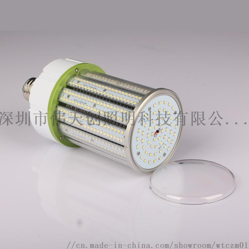 LED鰭片玉米燈外殼套件80W100W120W150W200W燈飾配件