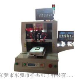 自动推拉脉冲焊接机 XJPP-2A