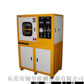 橡胶平板硫化机XH-406 塑料压片机
