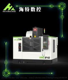海特数控现货 线规850加工中心 台湾新代系统滚柱线轨