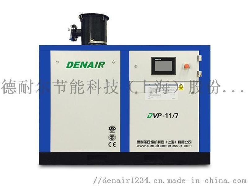 DP系列油封螺杆真空泵