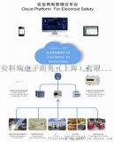 安科瑞Acrelcloud-6000安全用电管理平台在浙江亿得化工有限公司的应用