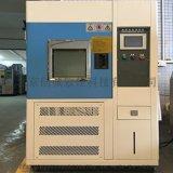 HT-CQ150L动静态臭氧老化箱