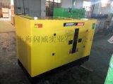 水冷柴油发电机组体积小重量轻
