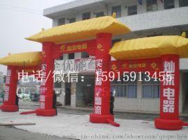 零售红色充气可印刷广告拱门婚庆拱门