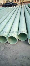通风用耐腐蚀玻璃钢管道