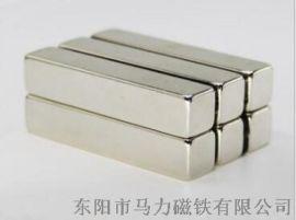 N38磁块 大长方形块状磁铁磁钢 钕铁硼强力磁铁