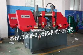厂家供应GT4235双立柱卧式金属带锯床 液压锯床