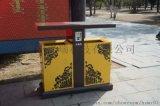 校园不锈钢坐凳座椅垃圾桶