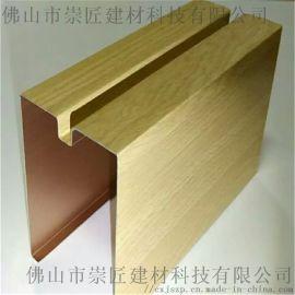 造型铝方通规格弧形铝方通装饰