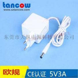 插墙式5V3A电源适配器欧规树莓派充电器15W开关电源