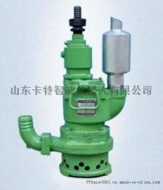 BQS型90KW防爆潜水泵