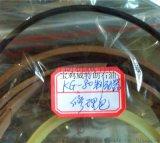 BG75/BG80/BG120油缸修理包 现货