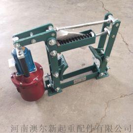 起重机液压抱闸制动器  起重机 卷扬机用刹车制动器