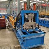 自动调号C型钢机,河北檩条设备生产厂家