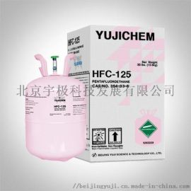 R-125五氟乙烷HFC-125制冷剂