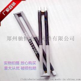 U型镀白膜硅碳棒 玻璃窑炉碳化硅加热管发热体定做