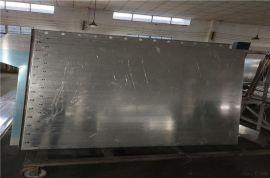 铝合金洞洞板 金属冲孔铝板 冲孔铝板规格