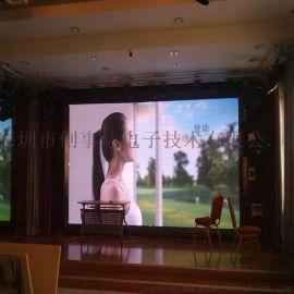 室内P3小间距全彩高刷新LED显示屏厂家直销