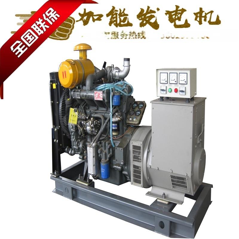 發電機組廠家 1100kw三菱發電機廠家