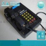 KTH15防爆电话生产厂家 供应矿用防爆电话