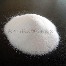 热熔胶TPU粉 TPU热熔胶粉  聚氨酯树脂粉末