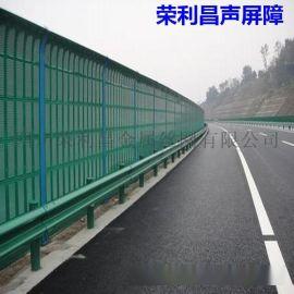 成都桥梁声屏障:成都声屏障厂家、成都道路声屏障