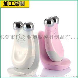 加工臉部提拉超聲美容儀外殼導入式電動護膚美容儀外殼