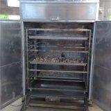 熱風迴圈烘箱 山藥片瑪咖片烘幹機 氣電兩用烘幹箱