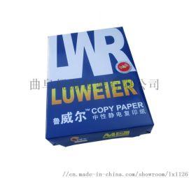 潍坊单位用纸厂家A4打印纸 全木浆制造