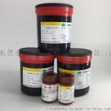 精工油墨HAC系列加硬材料絲印油墨