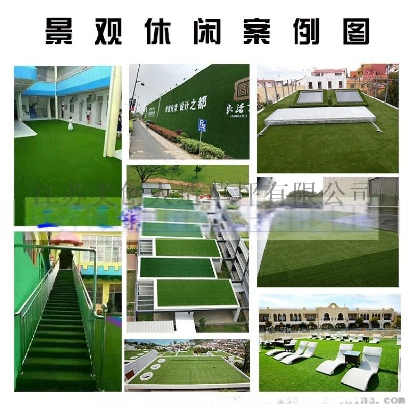 工厂直供工地围挡工程围墙装饰仿真假草皮景观草坪