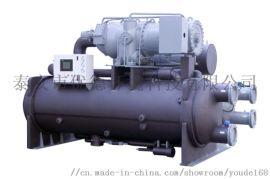 广州恒星离心式冷水机组