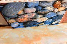 河南商业街3d艺术铝单板 安阳装饰店彩绘铝单板