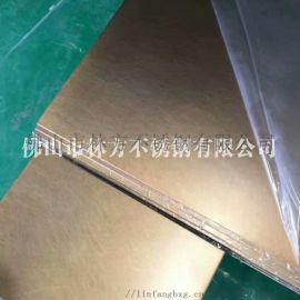成都 厂家直销304不锈钢镀铜青古铜发黑做旧加工