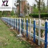 城市綠化草坪護欄 戶外PVC草坪護欄 草坪護欄柵欄