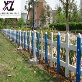 城市绿化草坪护栏 户外PVC草坪护栏 草坪护栏栅栏