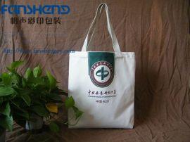 帆布手提袋 创意展会棉布袋加工 培训班广告宣传袋