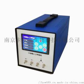 KW-100C小动物人工呼吸机